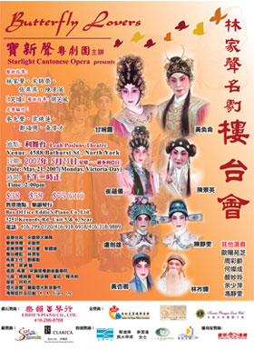 Starlight Chinese Opera
